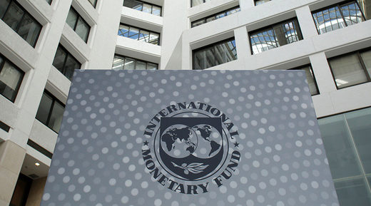 IMF meeting on $1bn Ukraine tranche postponed after trade blockade