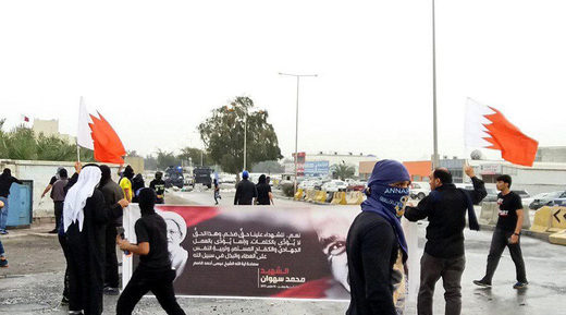 Bahrain police tear gas protestors marching in honor of activist who died in police custody