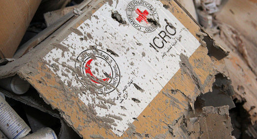 Turkish Red Crescent to provide all necessary aid to Syrian Al Bab
