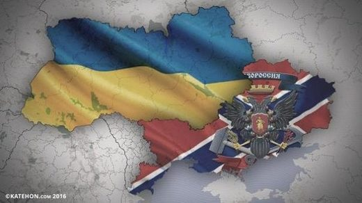Are the Russians of Novorossia the most betrayed people in modern times?