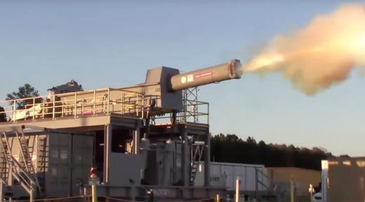 US railgun test