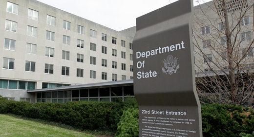 US Department of State building
