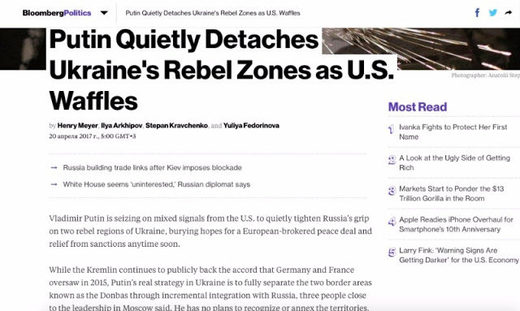 Bloomberg fake news: Russia supposedly integrating Donbass into the Federation