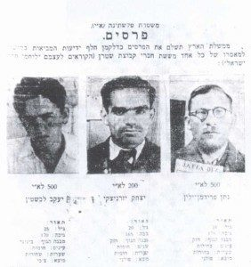Wanted Poster of the Palestine Police Force offering rewards for the capture of Stern Gang terrorists: 1. Jaacov Levstein (Eliav), 2. Yitzhak Yezernitzky (Shamir), 3. Natan Friedman-Yelin
