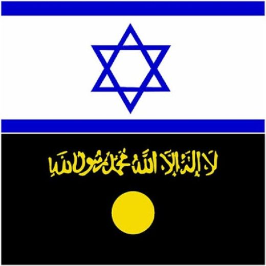 Israel and Islamist Militias: A strange and recurring alliance