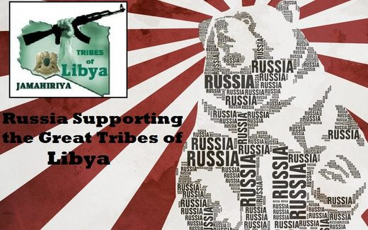 Russia supports the Great Libyan tribes
