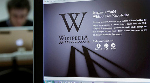 Wikipedia on computer screen