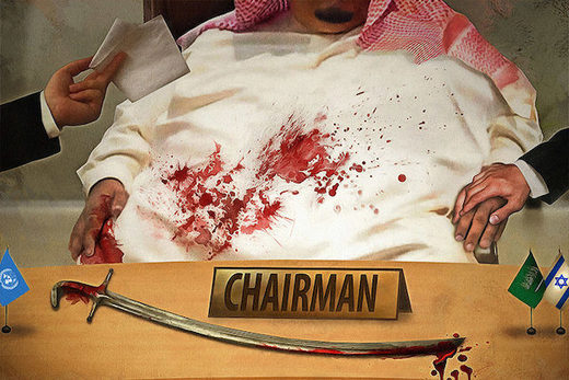 Saudi Arabia: A rogue state with never ending history of human rights violations