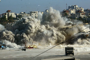 Israeli army blows up building
