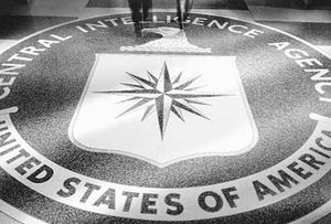 CIA logo on floor