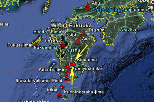 Kirishima Volcano location