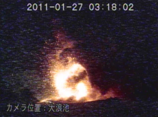 Kirishima Volcano webcam
