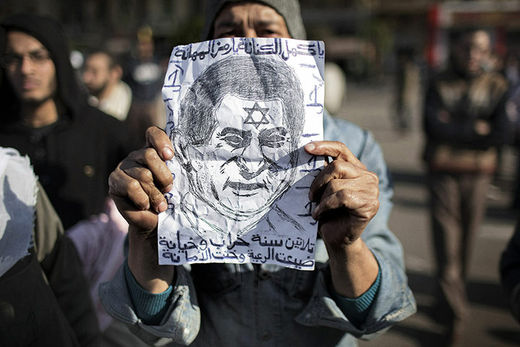 egypt protest sign