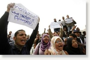 Egypt Labor Unrest