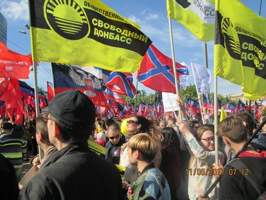The Free Donbass Movement