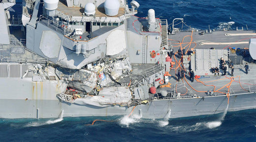damaged USS Fitzgerald