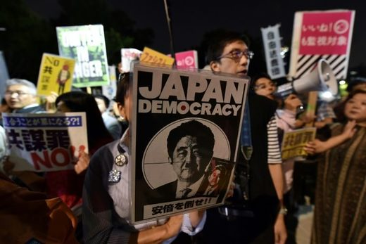 japan protest