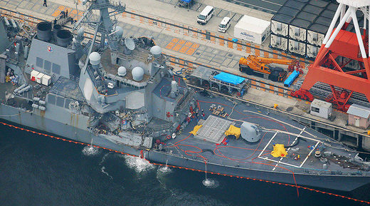 55 minutes to report collision? Japan probes Philippine crew's actions after hitting US destroyer