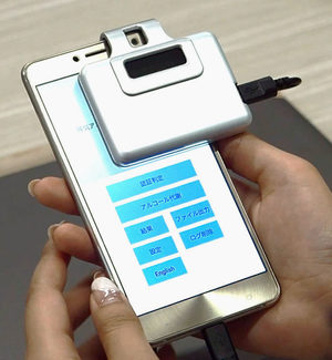 Portable breathalyzer with facial recognition