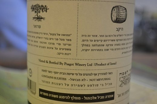 wine from illegal settlements Israel