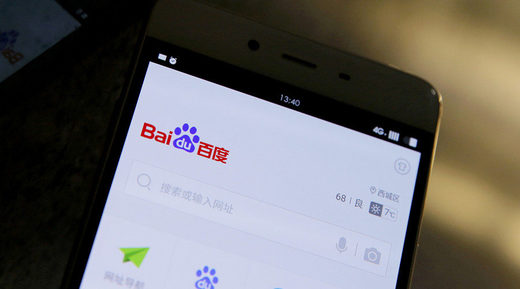 China probes top social media sites for 'hazards to national security'
