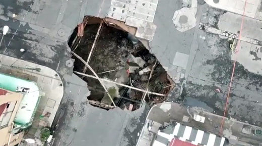 Mexico City sinkhole