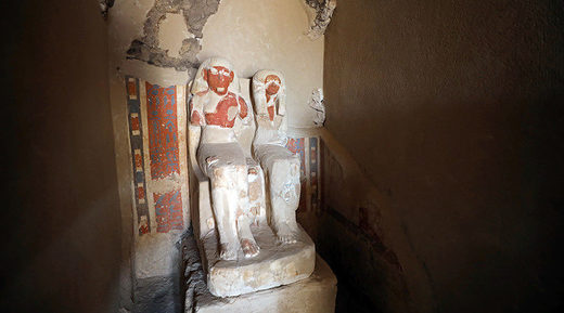 Amenemhat and his wife
