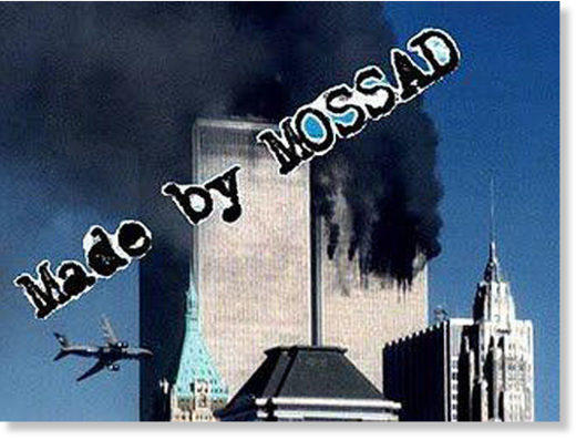 Mossad and moving companies 911
