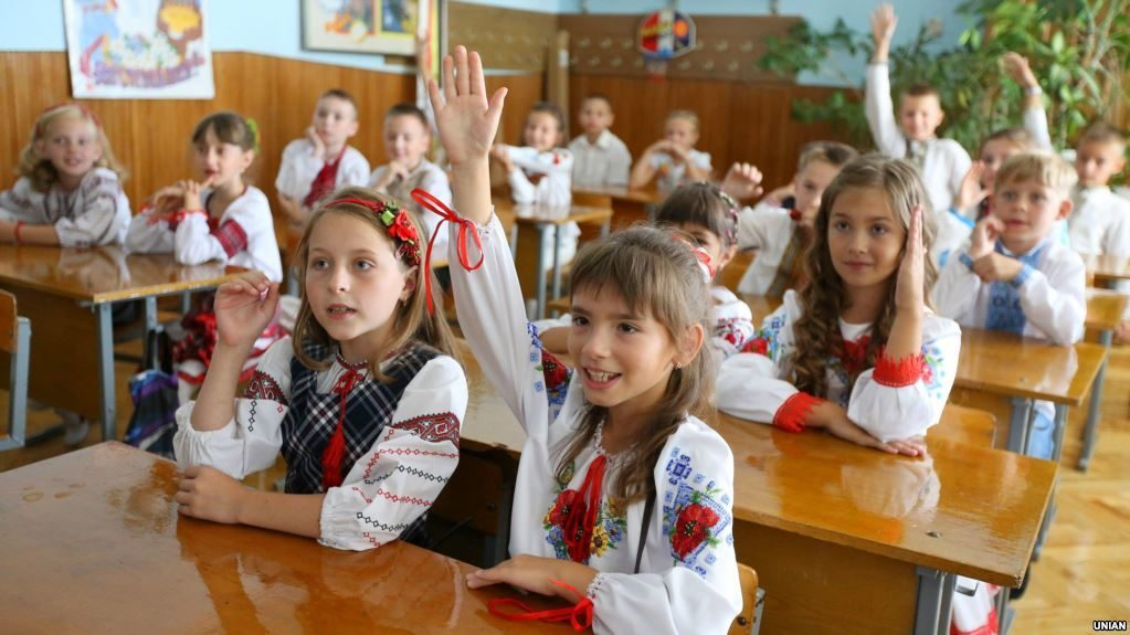 ukrainian schools Learn russian or ukrainian at echo eastern europe language center we have many years successful experience in immersion programs of language studies abroad.