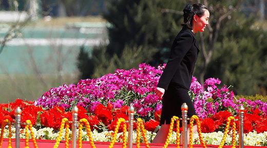 Kim Yo Jong, sister of North Korean leader Kim Jong Un