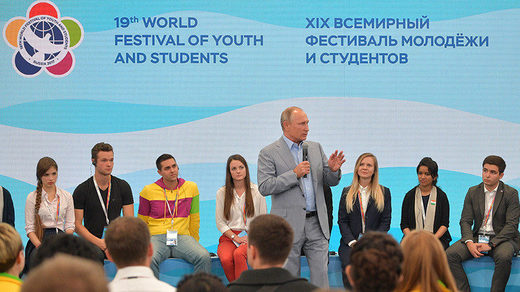 Putin at World Festival