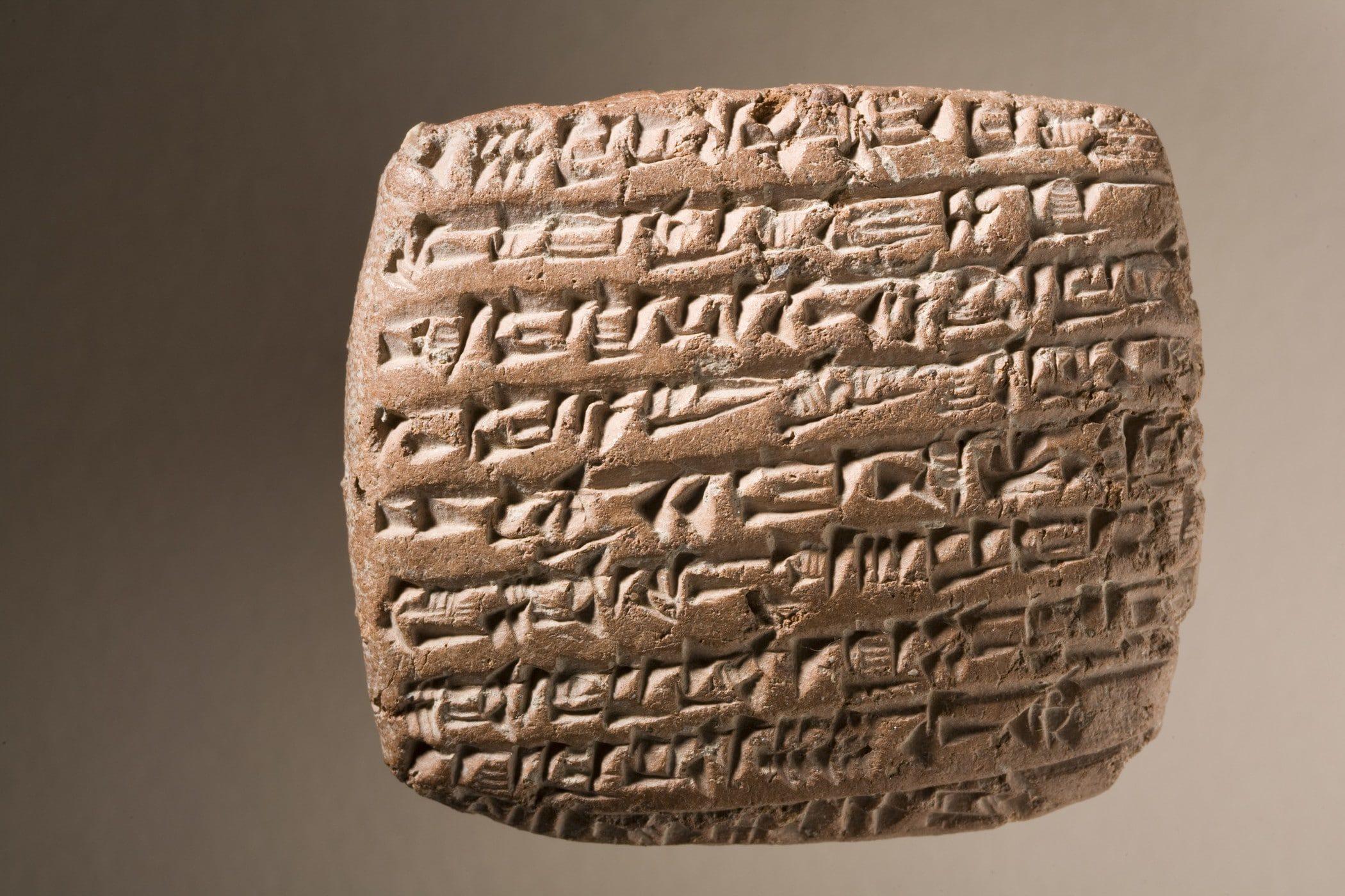 Cuneiform clay tablets