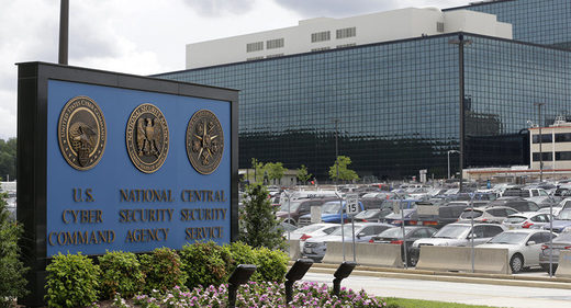 National Securiy Agency headquarters NSA