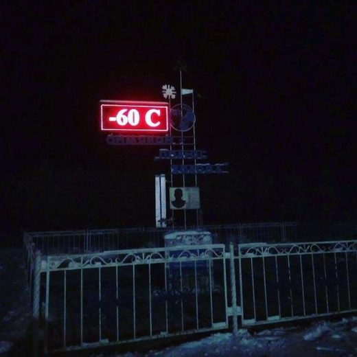 -60 °C reported in Oymyakon, Eastern Siberia, Russia last night