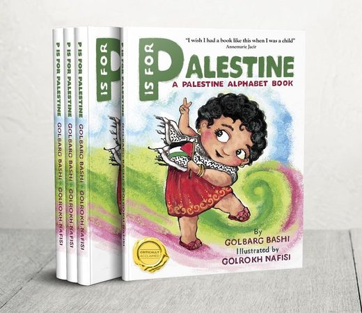 P is for Palestine book