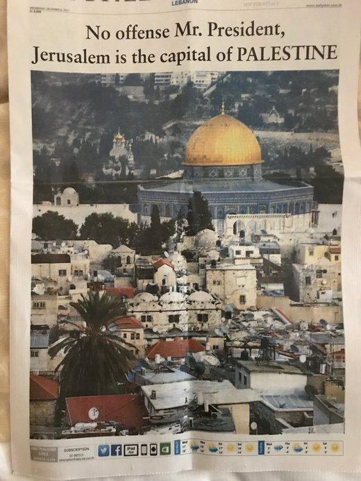 daily star jerusalem