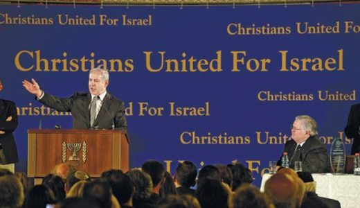 Prime Minister Benjamin Netanyahu speaks at the Evangelical Christian movement and a mission of approximately 800 members of Pastor John Hagee's Christians United for Israel (CUFI) organization, in Jerusalem on Sunday night MArch 18 2012.