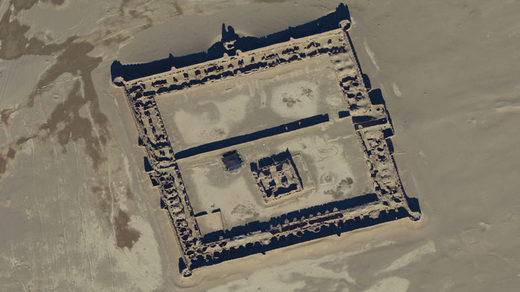 Satellites images reveal Afghanistan's lost empires