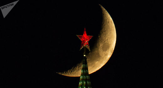 Moon over Moscow's Kremlin Tower