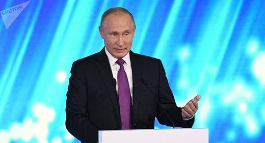 Poetin's Valdai Conferentie-toespraak