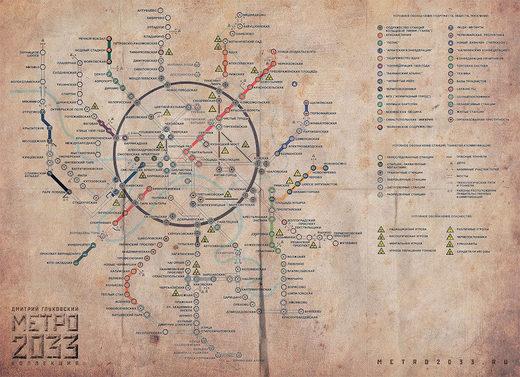 Moscow Metro plan 2033