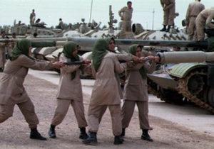 MEK Iraq