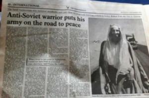 Western Creation - Osama bin Laden