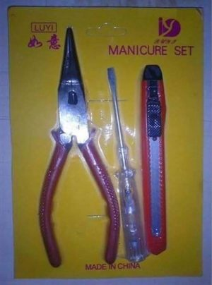 Manicure set made in China