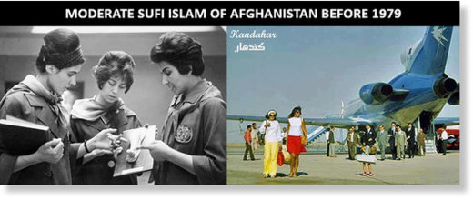 Afghanistan before 1979