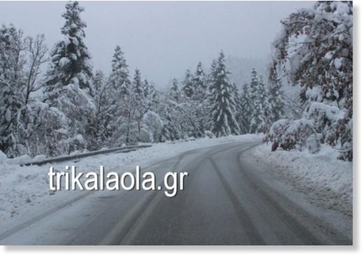 North of Trikala