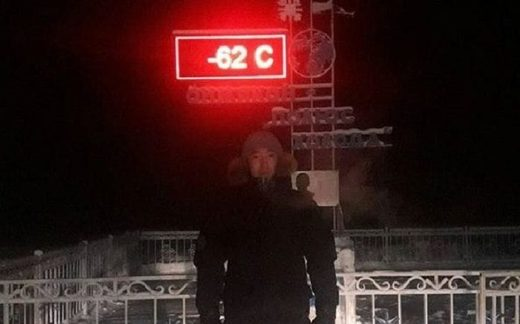 Oymyakon, Siberia: Thermometer breaks in world's coldest village as temperatures plunge to -62C