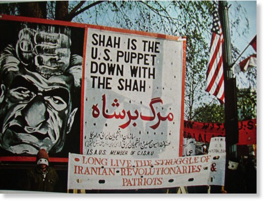 Shah is a US puppet