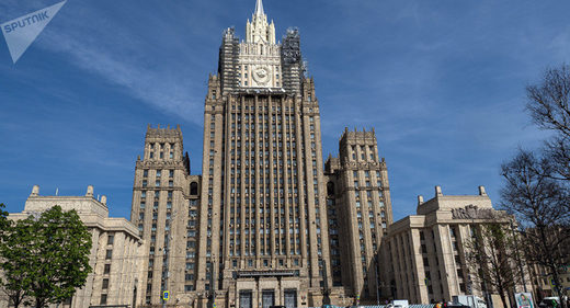 Moscow Foreign Ministry