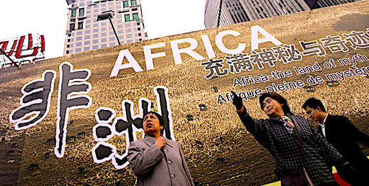 wall Africa chinese